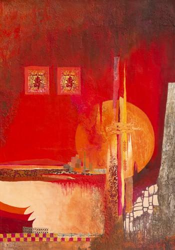 Chinese Landscape von Margreet Holtkamp