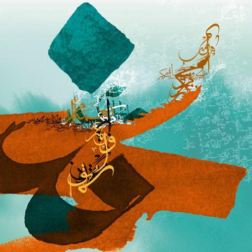 Fantasies von Helen Abbas