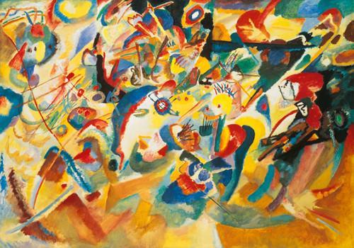 Studie zu Komposition VII von Wassily Kandinsky