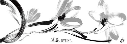 Ryuka IV von Naoki Hitomi