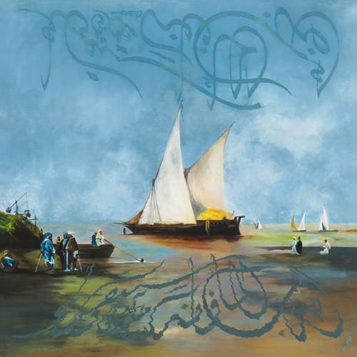 Bateaux du Nil von Sophie Le Dain