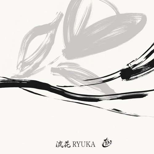 Ryuka II von Naoki Hitomi