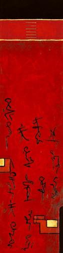 Triptyque asiatique II von Diana Thiry