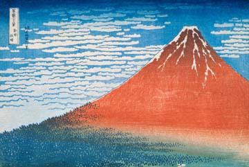 Der Fujiyama von K. Hokusai