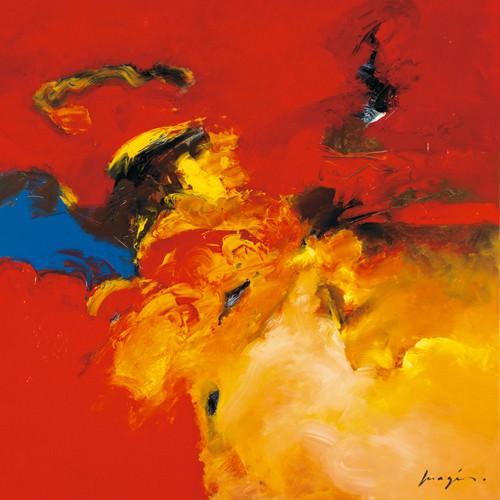 Rouge - Bleu von Pascal Magis