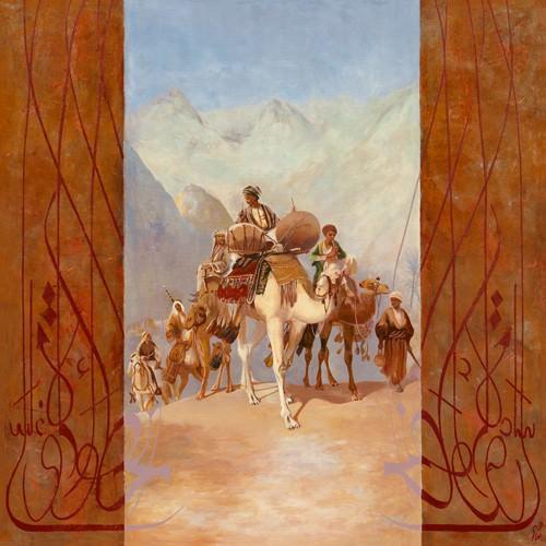 La traversee de leAtlas von Sophie Le Dain
