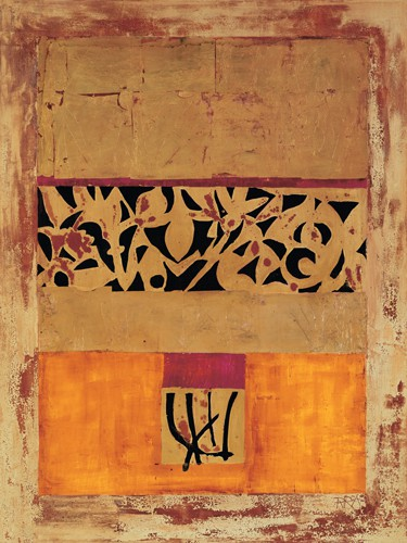 Vamedeva von Rose Richter-Armgart