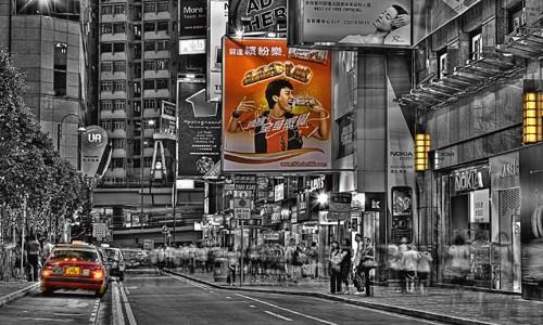 Causeway Bay von Aurelien Terrible