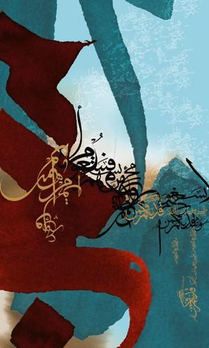 Beyond Letters von Helen Abbas