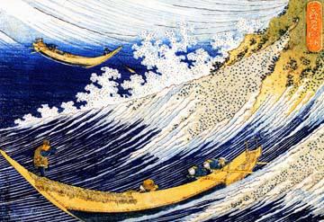 Soshu Choshi von K. Hokusai