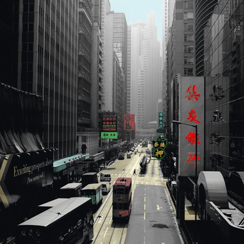 Hong Kong Tram von Anne Valverde