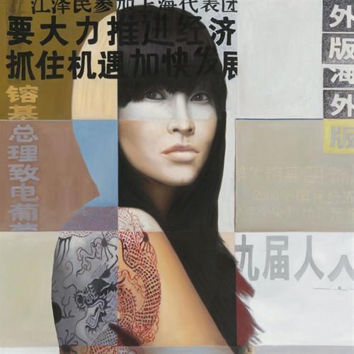 Li Chi Wa III von Shirin Donia