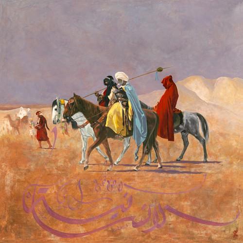 La traversee du desert von Sophie Le Dain