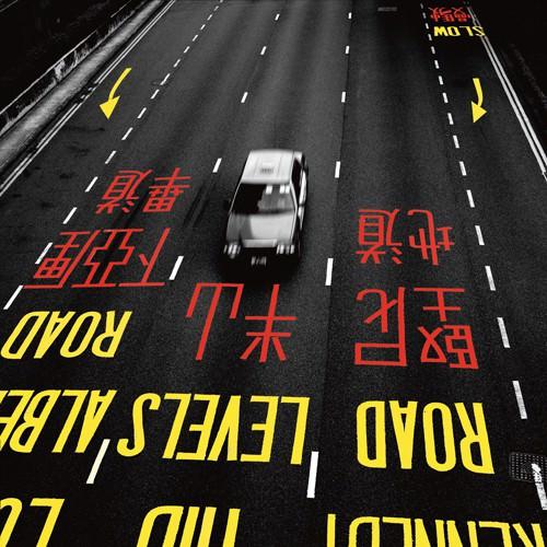 Hong Kong Cab von Anne Valverde