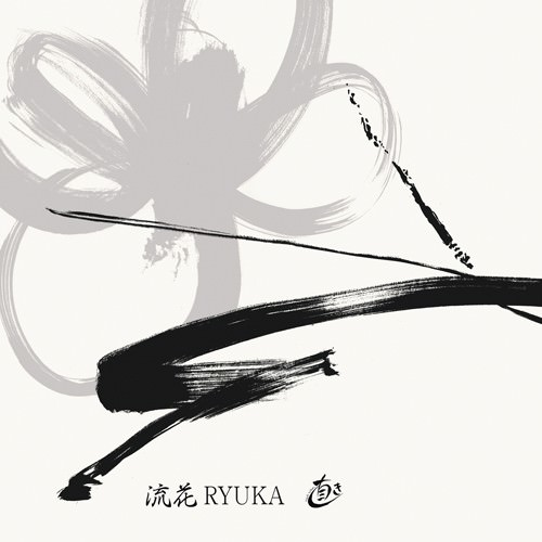 Ryuka I von Naoki Hitomi