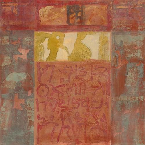 Fragmente II von Rose Richter-Armgart
