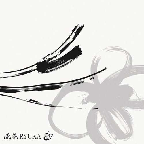 Ryuka III von Naoki Hitomi