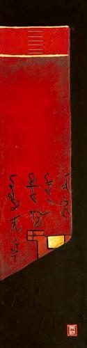 Triptyque asiatique III von Diana Thiry